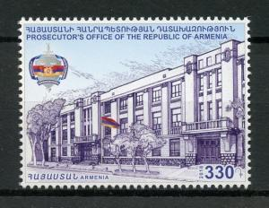 Armenia 2018 MNH Prosecutors Office 1v Set Flags Justice Architecture Stamps
