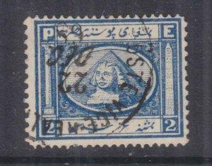 EGYPT, 1867 2pi. Bright Blue, used.