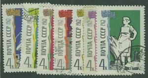 Russia SC# 2646-52 Industrial Workers, used