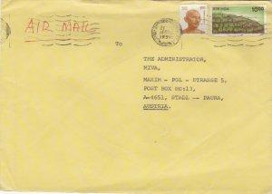 IN106) NICE INDIA COVER TO AUSTRIA - GANDHIJI; FIELD