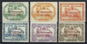 HONDURAS #C181-86  MINT, F-VF, H - PRICED AT 1/2 CATALOG!
