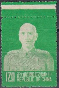 China #1085 F-VF Unused  CV $10.00 (A19105)