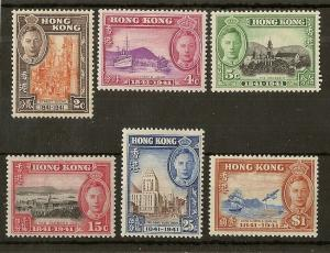 Hong Kong 1941 Centenary Set SG163-168 Mint Cat£90