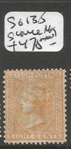 Ceylon SG 135 Scarce MOG (9cmi)