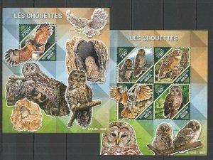 ST2112 2015 Niger Vögel Fauna Eulen KB + Bl MNH