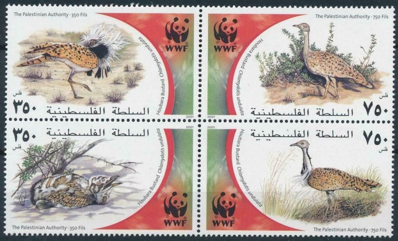 Palestine Authority MNH Block Long-Legged Bustard Birds WWF 2001