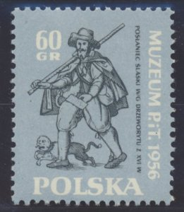 Poland Stamp Scott #757, Mint Never Hinged - Free U.S. Shipping, Free Worldwi...