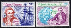 French Polynesia C154-C155 Captain Cook Sailing Ships MNH VF