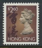 Hong Kong  SG 713c SC# 651 Used  / FU  QE II Definitive 1992-1996
