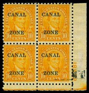 CANAL ZONE 99  Mint (ID # 72037)