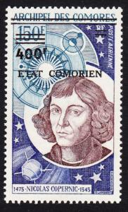 Comoro Is. Overprint 'Etat Comorien' 400 Fr on 150 Fr SC#C93 MI#245