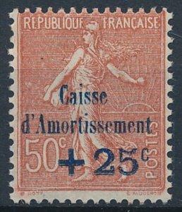 [I1502] France 1928 good stamp very fine MNH $90