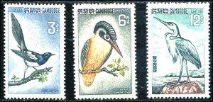 Cambodia SC# 132-4 Tropical Birds  set MNH