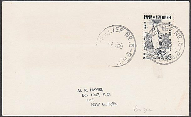 PAPUA NEW GUINEA 1969 cover RELIEF No.5 cds used at BOGIA...................M297