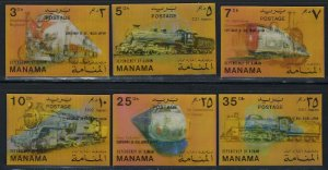 Manama 3-D Stamps Trains Set of 6 Pair Mint Hinged