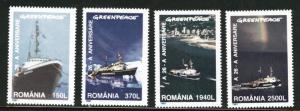 ROMANIA Scott 4141-4 MNH** Greenpeace ship set 1993