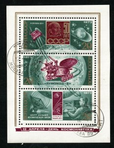 1973, SPACE, Block, 20 Kop, MOON-21 (Т-8591)