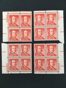 Scott #1030a Benjamin Franklin - Dry Printing Matched Plate Blocks MNH