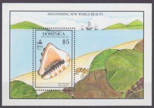 1990 Dominica 1326/B166 Sea fauna 6,00 €