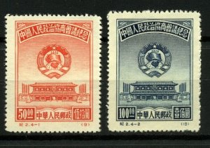 China 1950 Political Conference Hall sg1408/9 cv£25+ (2) Mint, Set of Stamps