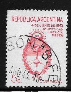 Argentina Used [3290]