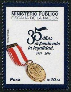HERRICKSTAMP NEW ISSUES PERU Sc.# 1890 Public Ministry