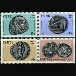 Cyprus MNH 386-9 Coins On Stamps 1972