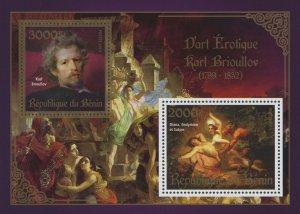 Erotic Art Paintings Karl Brioullov Souvenir Sheet of 2 Stamps Mint NH