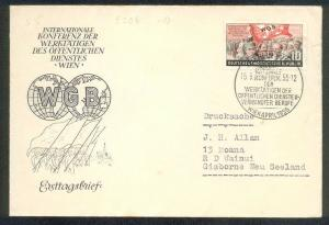EAST GERMANY 1955 Workers' Rights commem FDC...............................89141