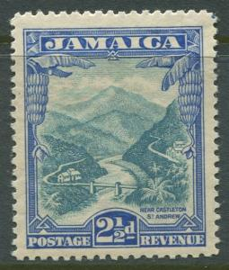 STAMP STATION PERTH Jamaica #107  Pictorial Definitive Issue MVLH CV$7.00