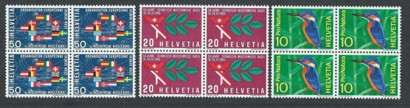 SWITZERLAND SC# 473-5 B/4 VF/MNH 1966