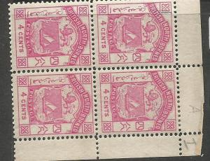 North Borneo SG 26 Block of 4 MNH (8cxz)