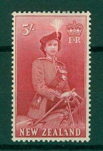 New Zealand 1953 QEII 5/- red sg735 (1v) Mint Stamp