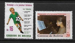 BOLIVIA 677-678   MINT HINGED,   CHILDREN AT PLAY SET 1982