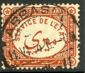 EGYPT 1893 (-) Orange Brown OFFICIAL Sc O1 VFU