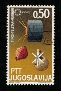 Space 1967 Space - World Exhibition EXPO `67, Montreal 0.50 Din (ТS-544)
