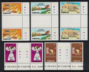 Kenya 10th Anniversary of Pan African Postal Union 5v Gutter Pairs SG#520-524