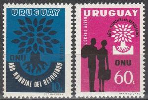 Uruguay #657, C207 MNH F-VF (V1535)
