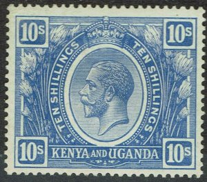 KENYA AND UGANDA 1922 KGV 10/-
