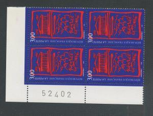 France-Scott's # 2625 National Assembly - MNH - Block of 4