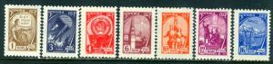 Russia; 1961-65: Sc. # 2439A-2448: **/MNH Short Set
