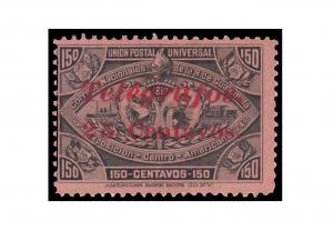 GUATEMALA 1897. SCOTT # 71. OFFICIAL STAMP OVERPRINTED TELEGRAPH. UNUSED