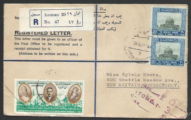 JORDAN 1964 Formular registered envelope used Amman to UDA.................52120