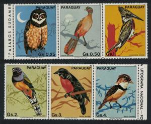 Paraguay Owl Trogon Birds 6v SC#2091