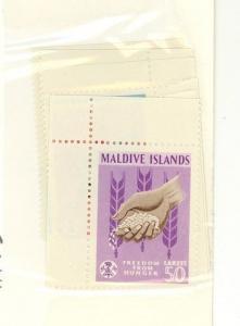 Maldives Scott 117-123 NH    [ID#429493]