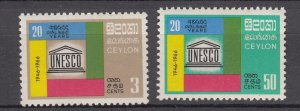 J27843 1966 ceylon set mnh #396-7 unesco