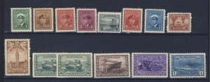 14x Canada WW2 stamps #249-1c to #262-$1.00 MH VF Guide Value = $171.00