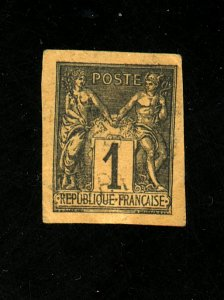 France #86B Used VF Creases Cat $75