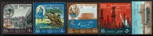 Egypt SC# C112-C116, Mint Lightly Hinged -  Lot 022817