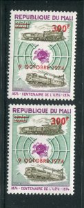 Mali #229-30 red overprint Mint  - Make Me A Reasonable Offer
